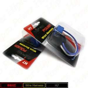 Power H7 Heavy Duty Ceramic Headlight Wire Harness