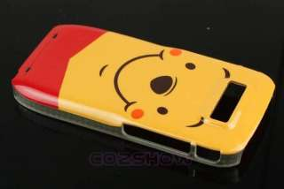 Cartoon Winnie Pooh Bear Hard Case Back Cover For Nokia E71