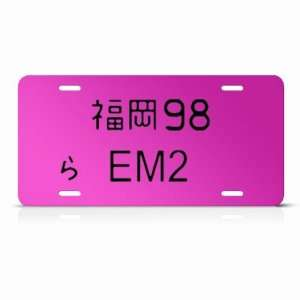 Japan Japanese Style H22 Metal Novelty Jdm License Plate