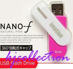 Imation 8GB 8G USB Flash Drive Pen Disk PINK Nano f