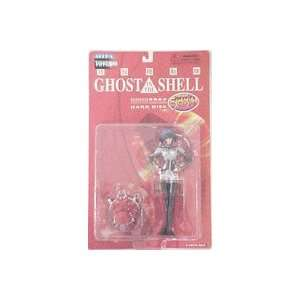 Ghost In The Shell Motoko series action figure Toys & Games